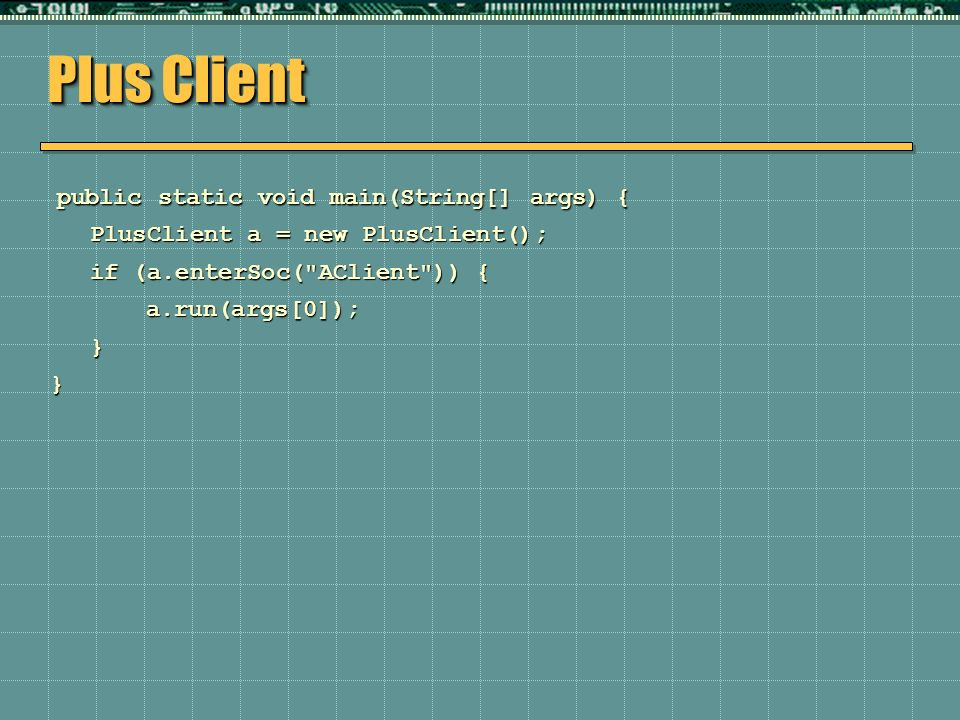 Plus Client public static void main(String[] args) {